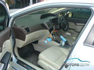 รถมือสอง, รถยนต์มือสอง HONDA CIVIC (2013)