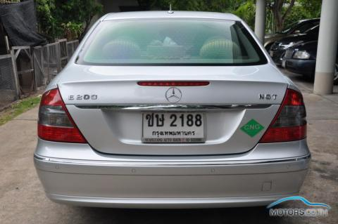 New, Used & Secondhand Cars MERCEDES-BENZ E CLASS (2008)