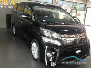 New, Used & Secondhand Cars TOYOTA VELLFIRE (2014)