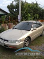 รถมือสอง, รถยนต์มือสอง HONDA ACCORD (1997)