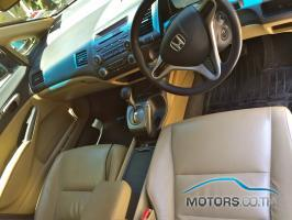 New, Used & Secondhand Cars HONDA CIVIC (2008)