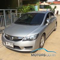 New, Used & Secondhand Cars HONDA CIVIC (2010)
