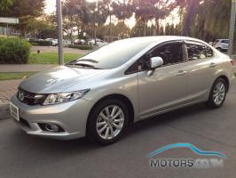 New, Used & Secondhand Cars HONDA CIVIC (2012)