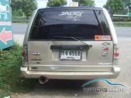 รถมือสอง, รถยนต์มือสอง ISUZU DRAGON POWER (2000-2002) (2000)
