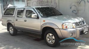 New, Used & Secondhand Cars NISSAN BIG-M FRONTIER 1-2 (2002)