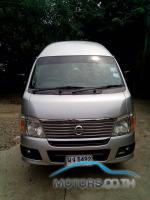 New, Used & Secondhand Cars NISSAN URVAN (2004)
