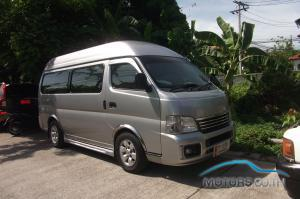 Secondhand NISSAN URVAN (2005)