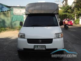 New, Used & Secondhand Cars SUZUKI CARRY (2008)