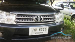 New, Used & Secondhand Cars TOYOTA FORTUNER (2010)