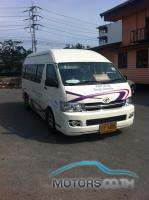 New, Used & Secondhand Cars TOYOTA HIACE (2008)
