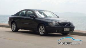 รถมือสอง, รถยนต์มือสอง VOLVO S60 (2003)