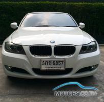รถมือสอง, รถยนต์มือสอง BMW SERIES 3 (2010)