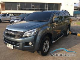 New, Used & Secondhand Cars ISUZU V-CROSS (2012)