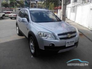 New, Used & Secondhand Cars CHEVROLET CAPTIVA (2008)