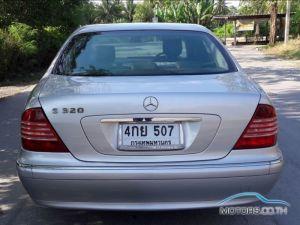 รถมือสอง, รถยนต์มือสอง MERCEDES-BENZ S CLASS (2000)