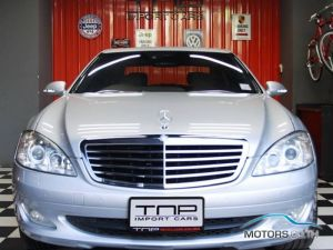 New, Used & Secondhand Cars MERCEDES-BENZ S CLASS (2007)