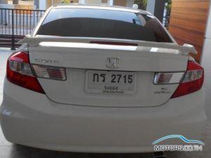 New, Used & Secondhand Cars HONDA CIVIC (2013)