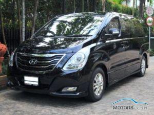รถมือสอง, รถยนต์มือสอง HYUNDAI H-1 (2014)