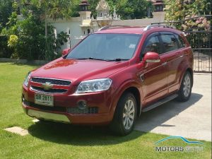 Secondhand CHEVROLET CAPTIVA (2008)