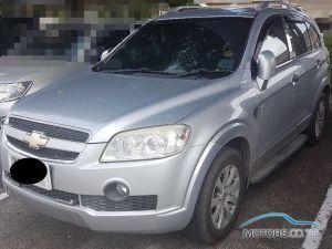 รถมือสอง, รถยนต์มือสอง CHEVROLET CAPTIVA (2009)