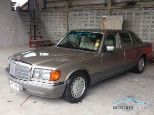 รถมือสอง, รถยนต์มือสอง MERCEDES-BENZ 300SEL (1990)