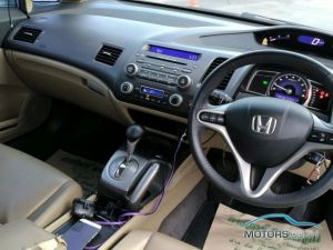 รถมือสอง, รถยนต์มือสอง HONDA CIVIC (2008)