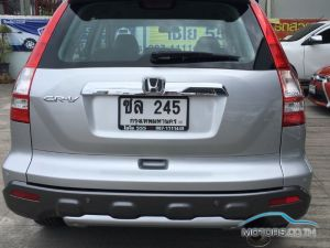 Secondhand HONDA CR-V (2008)