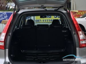 New, Used & Secondhand Cars HONDA CR-V (2008)
