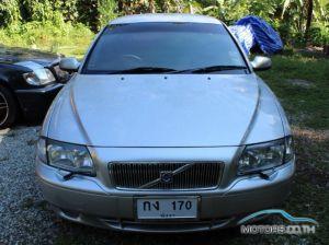 รถมือสอง, รถยนต์มือสอง VOLVO S80 (2001)