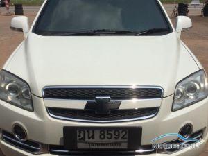 รถมือสอง, รถยนต์มือสอง CHEVROLET CAPTIVA (2010)
