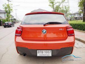 รถมือสอง, รถยนต์มือสอง BMW 116I (2014)