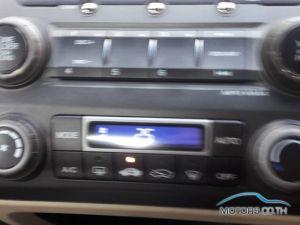 รถมือสอง, รถยนต์มือสอง HONDA CIVIC (2006)