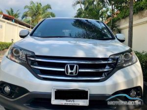 Secondhand HONDA CR-V (2013)