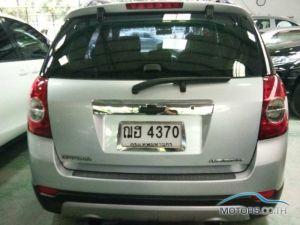 รถใหม่, รถมือสอง CHEVROLET CAPTIVA (2009)