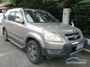 Secondhand HONDA CR-V (2001)