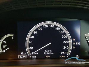 รถใหม่, รถมือสอง MERCEDES-BENZ 350SL (2007)