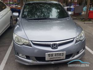 Secondhand HONDA CIVIC (2007)