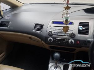 รถมือสอง, รถยนต์มือสอง HONDA CIVIC (2007)