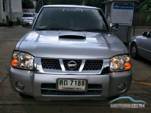Secondhand NISSAN BIG M (2006)