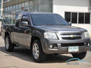 รถมือสอง, รถยนต์มือสอง CHEVROLET COLORADO (2010)