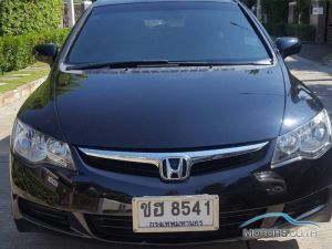 Secondhand HONDA CIVIC (2008)