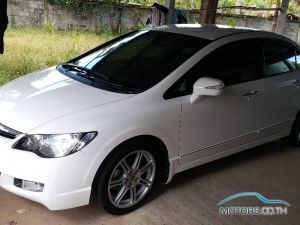 Secondhand HONDA CIVIC (2009)