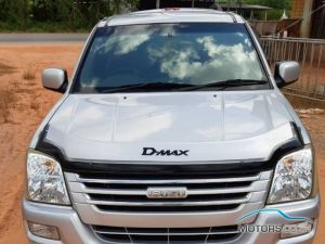 Secondhand ISUZU D-MAX (2005)