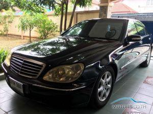 รถมือสอง, รถยนต์มือสอง MERCEDES-BENZ S280 (2004)