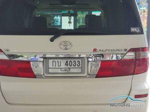 รถมือสอง, รถยนต์มือสอง TOYOTA ALPHARD (2004)