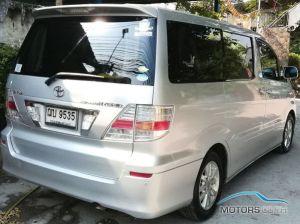 รถมือสอง, รถยนต์มือสอง TOYOTA ALPHARD (2008)