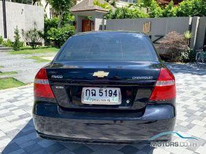 รถมือสอง, รถยนต์มือสอง CHEVROLET AVEO (2008)