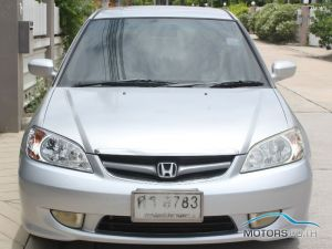 Secondhand HONDA CIVIC (2005)