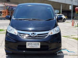 Secondhand HONDA FREED (2014)