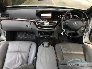 รถมือสอง, รถยนต์มือสอง MERCEDES-BENZ S300 (2008)